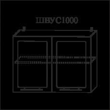 Шкаф Oli навесной остекленный 1000