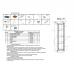 Шкаф книжный узкий Гарун - А212