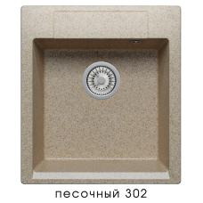 Кухонная мойка из искусственного камня POLYGRAN Argo-460