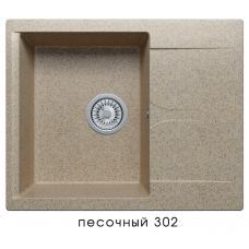 Кухонная мойка из искусственного камня POLYGRAN Gals-620