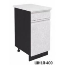 Шкаф Бруклин нижний с 1 ящиком 400