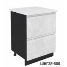 Шкаф Бруклин нижний 2 больших ящика 600