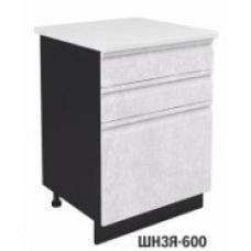 Шкаф Бруклин нижний с 3 ящиками 600