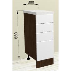 Шкаф Бруклин нижний с 4 ящиками 300