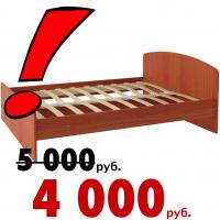Кровать Классик 1600 мм