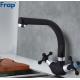 Смеситель кухонный Frap F5408-7 Черный