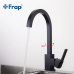 Смеситель кухонный Frap Y40010 Черный