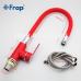 Смеситель кухонный Frap F4043 Красный