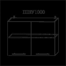 Шкаф Кёльн верхний 1000