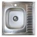 Мойка накладная 60х60 (0,4х130) выпуск 1 1/2 с сифоном