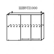 Шкаф верхний угловой приставной 1000мм