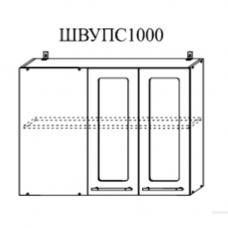 Шкаф верхний угловой приставной со стеклом 1000мм